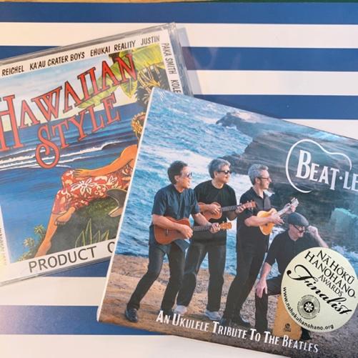 ハワイアンミュージックCD