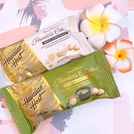 ハワイアンホーストマカダミアチョコ